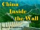 China - Inside the Wall